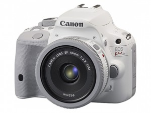 Canon_EOS_Kiss_X7_white1